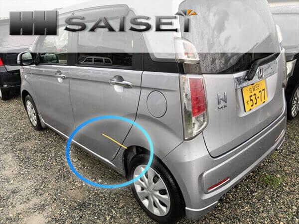 佐賀県神埼市S様-ホンダN-ONE-ドア、リアフェンダー板金塗装修理