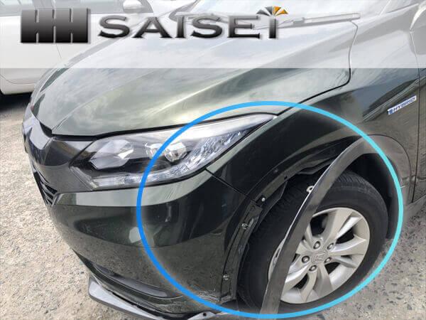 ホンダヴェゼルのフロント事故の車両保険修理(フロントバンパー&ヘッドライト&フェンダー)福岡市早良区