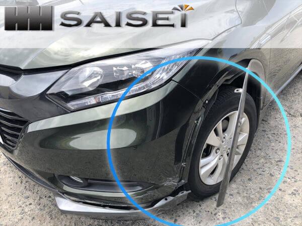 ホンダヴェゼルのフロント事故の車両保険修理(フロントバンパー&ヘッドライト&フェンダー)福岡市早良区2